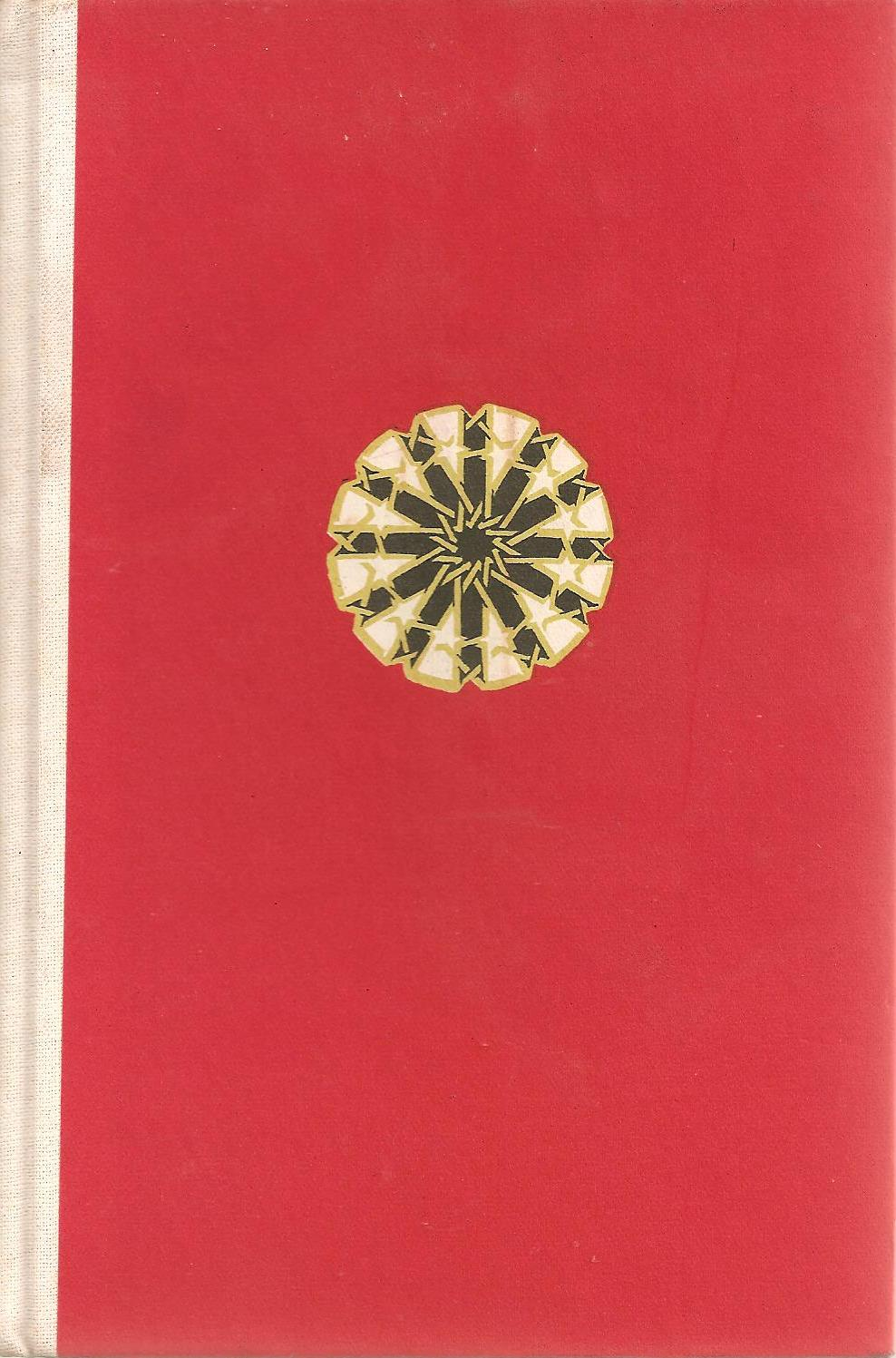 Hárun Arrasid gyűrűje - marokói népmesék